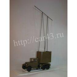 масштабная модель ЗИС-6 РЛС РУС-2